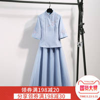 Tang suit Hanfu female Chinese style retro Republic of China style women's cheongsam improved version of the dress tea service two-piece summer dress