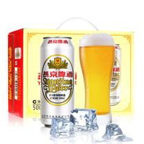 听罐装整箱全国多省包邮团购12500ml青岛崂金泉纯生风味熟啤酒