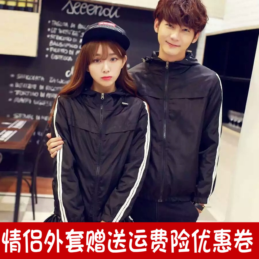 autumn and winter jackets couple models Joker simple Slim handsome spirit of society men and women