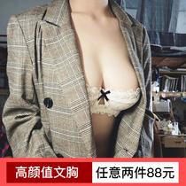 法式内衣女文胸无钢圈轻薄款小胸聚拢无痕姓感胸罩件装2