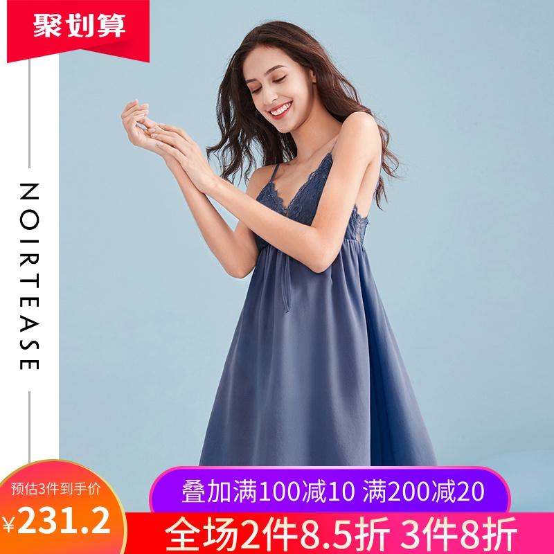 Утепленные пижамы / Домашняя одежда Артикул 593412241583