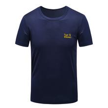 男t恤正品夏季清仓大码户外运动健身速干纯色透气特价短袖上衣