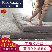 Plus velvet mattress thick tatami cushion household sponge protection mat pad bed 褥 1.8m2 meter double 1.5