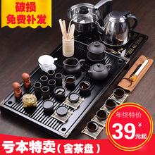 喝茶整套紫砂功夫茶具套装家用陶瓷简约冰裂茶具茶道茶盘实木茶台