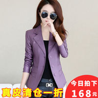2018 spring and autumn new Haining leather women short Korean version of the slim slimming suit collar small leather jacket large size jacket