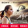 索尼无线耳机mp3