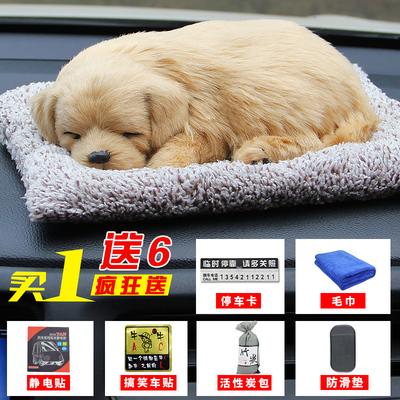 可爱仿真迷你哈士奇创意汽车摆件模型车内睡觉小猫咪公仔车载饰品