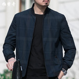 Spring and autumn new thin baseball collar plaid jacket middle-aged men's business jacket dad casual men's jacket
