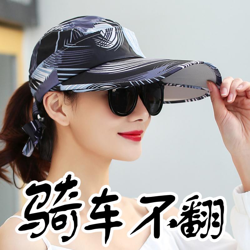 防晒帽女夏遮脸防紫线大沿帽夏季户外出游骑车遮阳帽青年太阳帽女