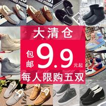 A8594703WX冬季新品商场同款绒面高跟女短靴2018千百度C.BANNER