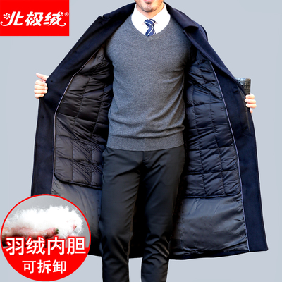 冬季超长款过膝中老年羊毛呢子大衣爸爸男装中年羊绒外套加厚风衣