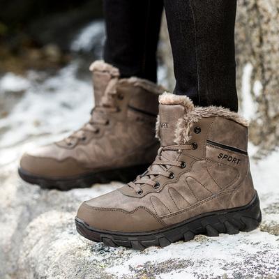特大码45雪地靴男士冬季保暖加绒加大号46棉鞋防水防滑高帮棉靴子