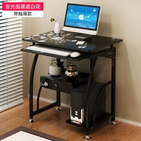 书桌子台式电脑一体机箱简约省空间迷你家用经济型多功能小号户型