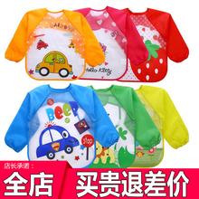 吃饭衣小孩加厚画画护衣 围裙防水1一3宝宝围兜秋冬款 儿童罩衣长袖