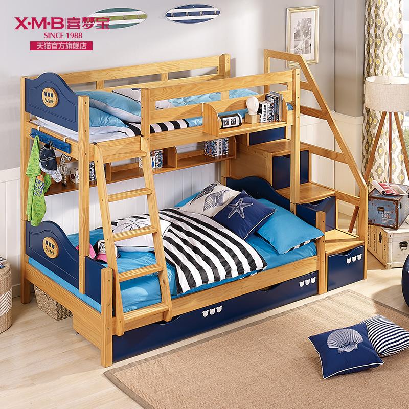 喜梦宝 儿童上下床 实木床双层床 松木高低床子母床儿童床