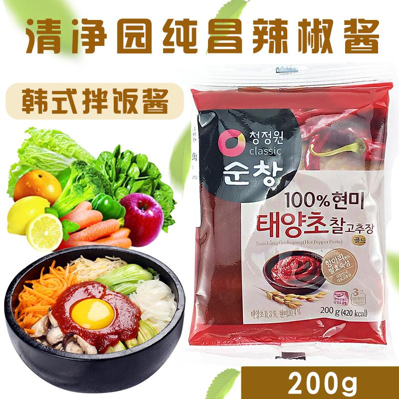 韩国蒜蓉辣酱