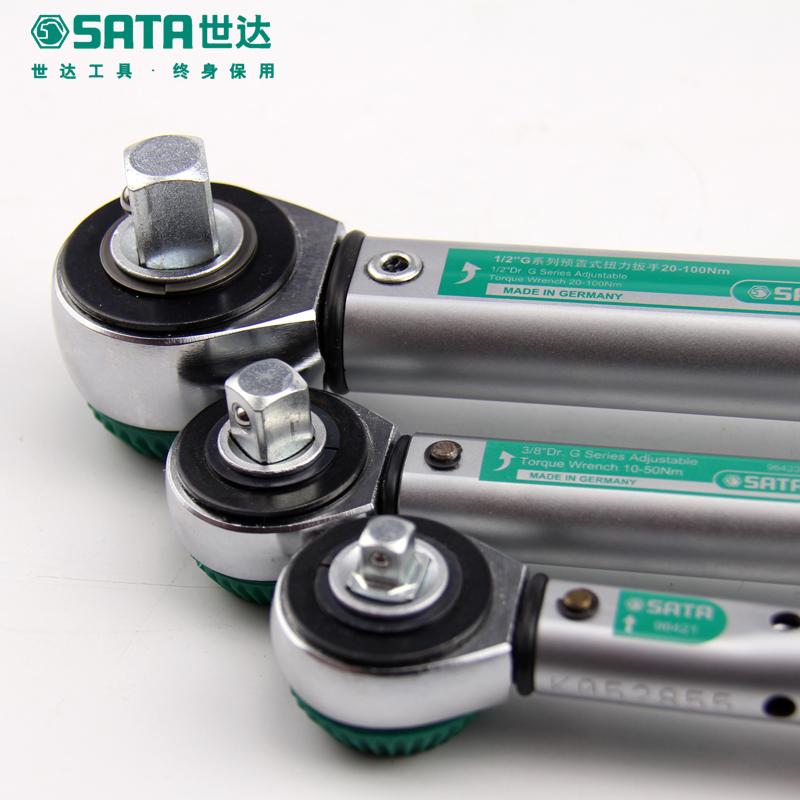 世达工具 预制可调式扭力扳手 专业级扭矩棘轮扳手96211/96421