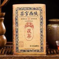 Qin Yu Tea, Shaanxi Specialties, Official Tea, Yang Fu, Black Tea, Tea, Golden Flower, Brick Tea, Hand-built Tea 400g