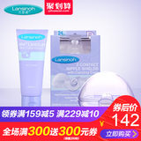 Lansinoh Lansino Imported lanolin nipple cream 40g plus nipple protection cover 2 pieces