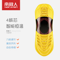 Antarctic people drying shoes, shoes, artifact, home, multi-function, winter deodorization, sterilization, shoes, warm shoes, dryer