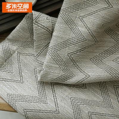 灰色简约现代北欧风波浪线条纹提花窗帘布全遮光成品定制客厅卧室