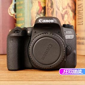 【实在山东人】佳能 EOS 77D 单机身 入门级单反相机数码高清旅游 单反机 摄影拍蚂蚁 自拍wif 家用照相机