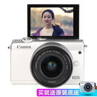 Canon / Canon m100 15-45 micro-camera entry level vlog HD digital travel girl eos M100 camera micro SLR camera female student models