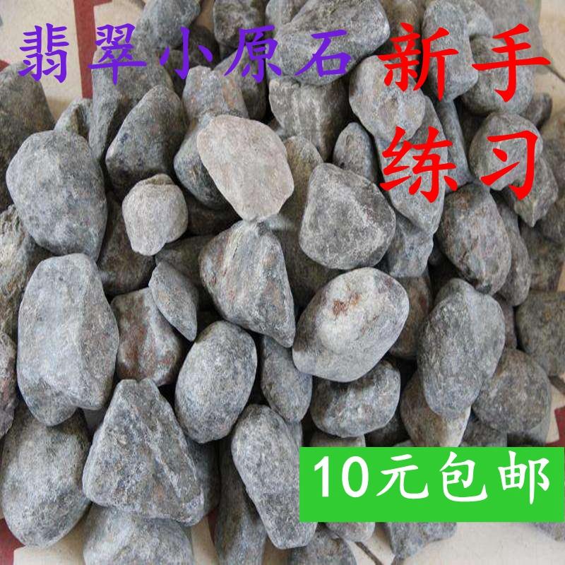 Изделия из ювелирных камней Артикул 590408522935