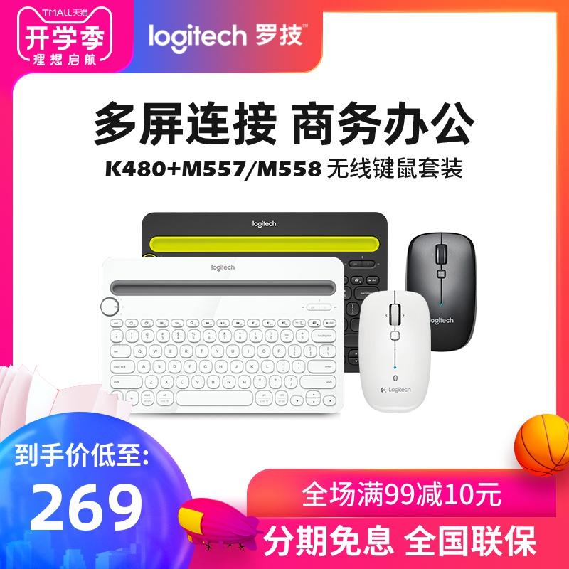 Наборы клавиатуры и мыши Артикул 556562302692