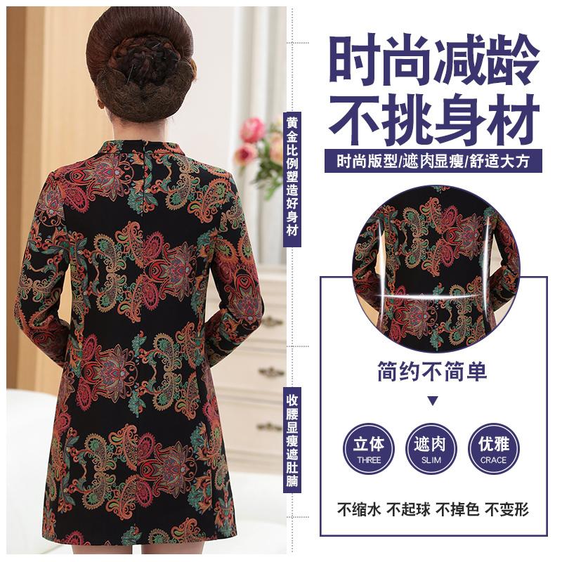 舒兹妈妈装春季长袖连衣裙修身显瘦中老年女装40-50岁裙子大码