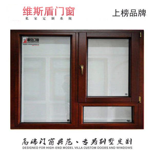 上门测量铝包木门窗 木包铝门窗 铝包木三层钢化玻璃隔音窗