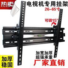 东芝TOSHIBA40L2600C液晶电视挂架3265寸墙挂原厂支架加厚