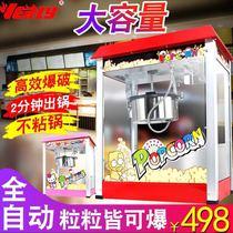 日本购艾士奇爆米花机商用全自动爆米花机器玉米膨化机电热爆谷机