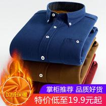 2018秋冬新款圆领毛衣男士加绒加厚针织衫青年长袖T恤男装上衣