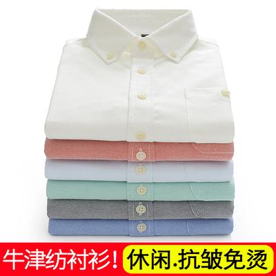秋季男士长短袖衬衫韩版商务休闲青年白衬衣修身寸衫男装衣服大码