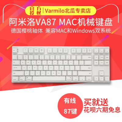 苹果macbook键盘