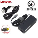 ThinkPad / Lenovo original big round mouth X131/X220/X230/X220i/X220t/X230it laptop power adapter 65W charger 20V 3.25A power cord
