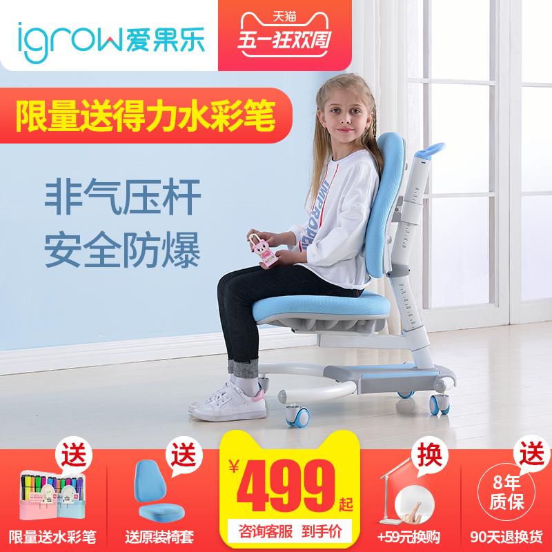 学生转椅学习椅