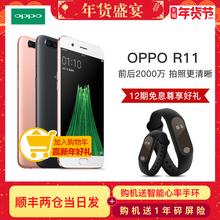 OPPOR11拍照手机oppor11全网通oppor9soppor11送乐心手环