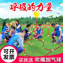 呼吸力量拓展道具亲子游戏室内户外团队培训活动游戏道具器材