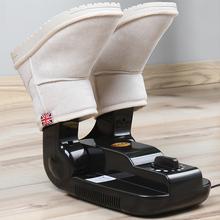 干鞋器烘鞋器除臭杀菌家用冬季多功能学生宿舍鞋子烘干烤鞋暖鞋器