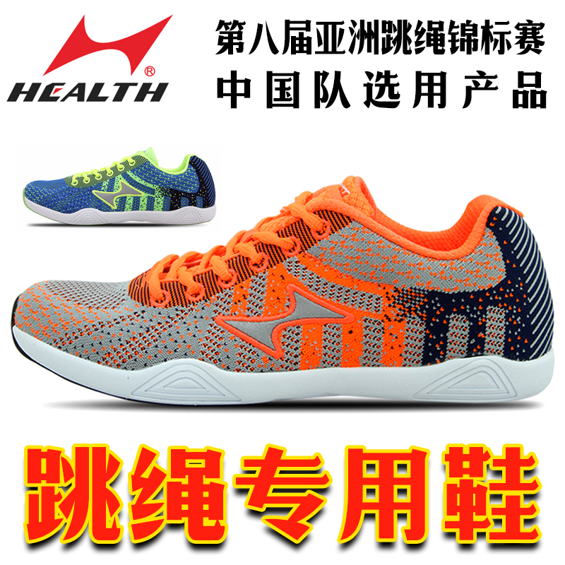 Другие спортивные товары Артикул 579451714194