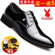 秋冬皮鞋男士真皮英伦韩版商务正装内增高男鞋子休闲系带加绒婚鞋
