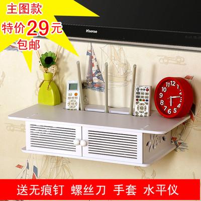 简约电视机顶盒置物架免打孔客厅壁挂卧室墙上置物架路由器收纳盒