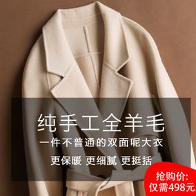 双面羊绒大衣女中长款2017新款韩国加厚过膝系腰带羊毛呢外套显瘦