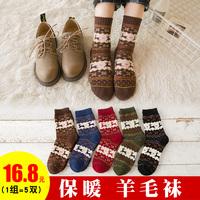 羊毛袜子女生学院风卡通圣诞鹿毛圈加厚秋冬保暖中筒袜冬天棉袜子