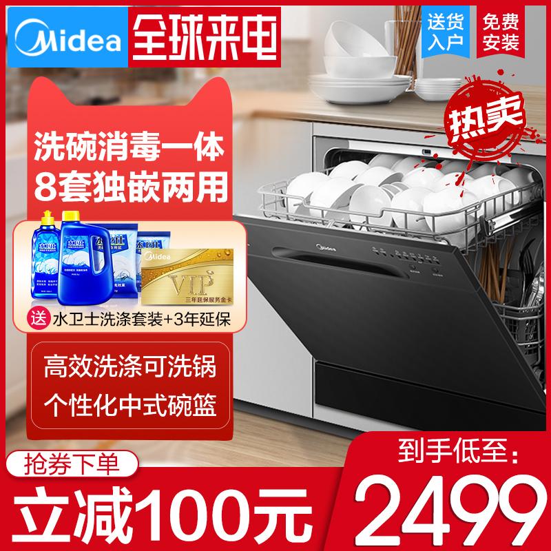 Посудомоечные машины Артикул 584933949819