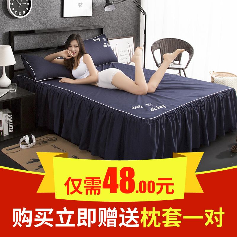 纯棉床裙式床裙四件套