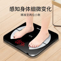 Intelligent body fat scale charging electronic scale small accurate human body weight scale household men and women adult weight loss fat scale