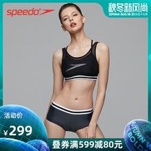 分层网格设计露脐运动上衣泳衣女抗氯 运动时尚 Speedo 速比涛